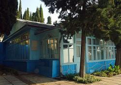 Литературно-мемориальный музей С.Н. Сергеева-Ценского. Алушта.