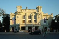 Театр им. А.С. Пушкина. Евпатория —