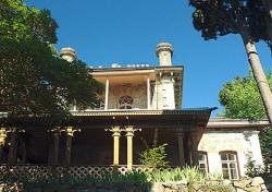 Дом-музей Бекетова. Алушта.