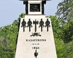 Памятник Казарскому. Севастополь