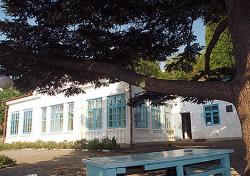 Музей писателя И.С. Шмелева. Алушта.