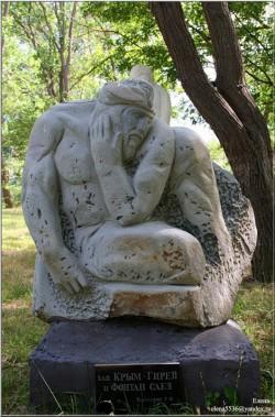 Музей мировой скульптуры и прикладного искусства. Евпатория.