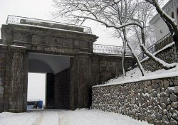 Байдарские ворота. Орлиное