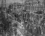 Улица Пушкина в Симферополе. Сиферополь,