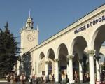 Ж/Д вокзал. Симферополь